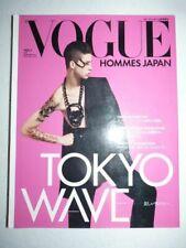 Magazine mode fashion VOGUE HOMMES JAPAN #1 autumn winter 2008 2009 Hedi Slimane