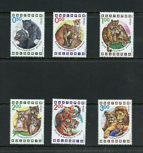 Y842  Bulgaria 1992  wild cats tigers lions panthers   6v.      MNH