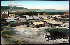 ISRAEL ~ 1900's MODERN JERICHO ~   City of Palm Trees
