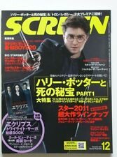 Daniel Radclif Cover SCREEN 2010 Japanese Movie Magazine Harry Potter no gift