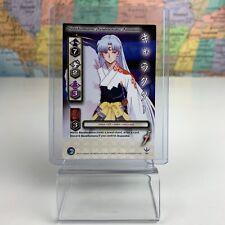 SHIPS SAME DAY InuYasha TCG Card #182 Sesshomaru, Aristocratic Assassin Rare NM