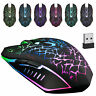 Wireless Gaming Mouse Optical USB Rechargeable Mice For Laptop PC Silent Backlit