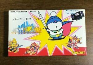 Barcode world Famicom FC