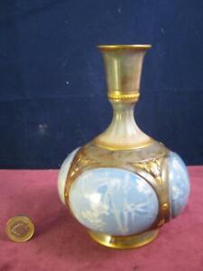 Beautiful Antique Royal Worcester Sabrina Ware Vase  Dated 1895 Shape 1671