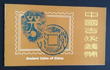 CHINA PRC Stamp Folder 1982 T71 SC#1765-1772 Ancient Coins of China
