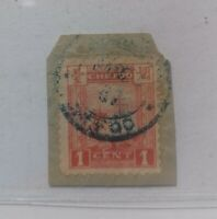 china local chefoo 1894 Letter piece