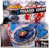 TAKARA TOMY / HASBRO Storm Pegasis / Pegasus Beyblade BB-28 - USA SELLER!