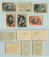 Russia USSR ☭ 1949 SC 1359-1363 Z 1307-1311 used or mint . rtb3294