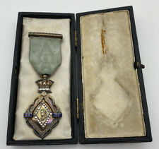 More details for masonic boxed medal queen victoria diamond jubilee 1837-1897 freemasons medal