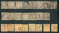 CHINA, Collection of 165 used early small Coiling Dragon stamps. 1/2c to 20c.