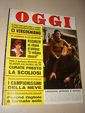 OGGI=1976/6=PIETRO ANNIGONI=LIV ULLMANN=LORETTA GOGGI=LINO PENTI=PEPPINO CAPRI=