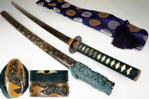 "Art KOSHIRAE: Japanese Samurai 84.4cm Long Katana Sword ""Fujiwara藤原"" Nihonto"