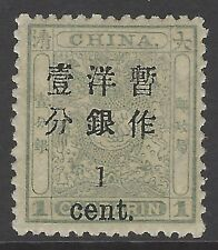 CHINA 1897 1c on 1ca Small Dragon VARIETY 'fig 4mm below characters' superb MLH