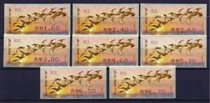 ISRAEL 2009 LANDING BIRDS LABEL  ATM VENDING MACHINE # 011 SET 8 STAMPS MNH
