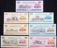 P.R.China 1980 Neimenggu Province Rice Coupon 7pc