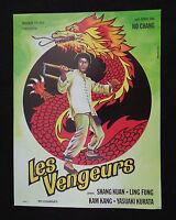 LES VENGEURS photo scenario film 1970s KUNG FU Karaté HO CHANG SHANG KUAN