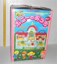 CANDY CANDY BABY CANDY Koeda-chan 80s Bandai Japan Big house box Lucie Village