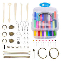 45 Colors Polymer Clay Set Colorful DIY Soft Craft Oven Bake Modelling Clay Kit