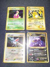 Pokemon Card Lot Japanese Holos!
