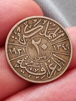 1931 20 fils KM# 99 AH1349 silver 3.6 gram 0.50 middle east from Kayihan coins 4