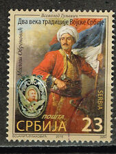 Serbia Army 175 Ann Soldier stamp 2015