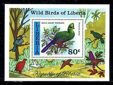 Liberia 785 MNH 1977 Birds: Guinea Turaco-Tauraco persa.   x19058
