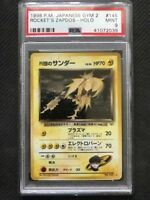 PSA 9 Mint - ROCKET'S ZAPDOS HOLO - Pokemon TCG: Japanese Gym 2 #145