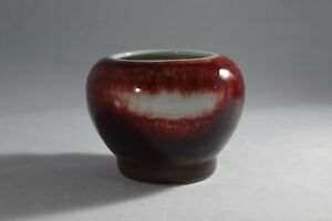 Chinese Collection Red Glazed Porcelain Brush Washer with JiaJing Mark