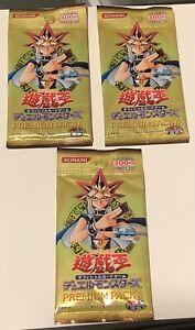 YUGIOH Premium Pack 6 Lot of 3 Packs Konami Japanese