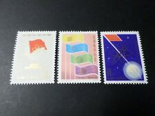 CHINE, CHINA, 1978 timbres 2132/2134, CONFERENCE SCIENTIFIQUE, neufs** MNH STAMP