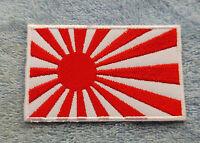 Kamikaze,Patch,Marine,Aufbügler,Aufnäher,Nippon,Japan,Flagge