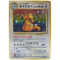 Dragonite No.149 Holo Fossil Set  Pokemon Card Very Rare Japanese Vintage