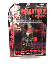 Kotobukiya Japan Chimusta Predator 2 BIO HELMET Movie figure toy boxed Aliens
