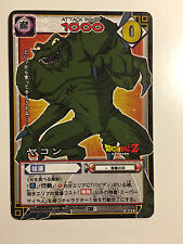 Dragon Ball Z Card Game Part 3 - D-228