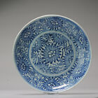 Aster Islamic 19C Chinese porcelain kitchen ch'ing Qing Plate South East Asia