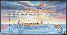 MALAYSIA 2008 6th IDBF Int'l Dragon Boat Fed Club Crew World C'ships MS Mint MNH