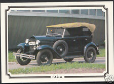 Transport Postcard - Vintage Motor Vehicle - RA3-A - Russian?   A7714