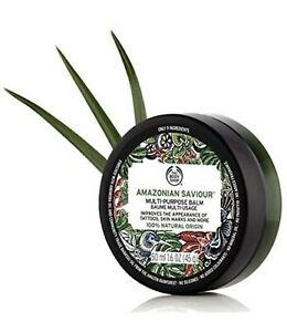 The Body Shop Amazonian Saviour Balm Brand New  Discontinued Last Few Left