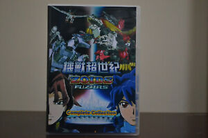 Zoids Fuzors The Complete Series DvD Set