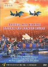 rare DVD MORANBONG BAND PERFORMANCE IN HONOUR OF KPA PILOTS North Korea DPRK