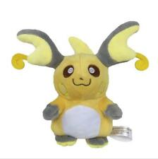 "Pokemon Go Center Plush Toy Raichu Game Figure Cuddly Stuffed Animal Doll 5.5"""