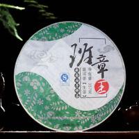 2008 Year Yunnan MengHai BanZhang King Puer Pu'er Puerh Pu Erh Tea Raw Cake 357g