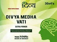 "Divya Medha Vati ( Ramdev Patanjali ) Each INDIA""S Best Seller 120 Tablets"