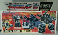 "Transformers C-307X Nucleon Quest Superconvoy  Toys""r""us TAKARA"
