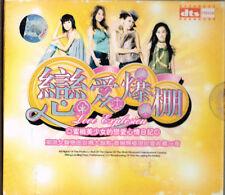 Lands Bandage + Tackey & Tsubasa + Tokio + NEWS + Young Kindaichi 8CDs / 3DVDs