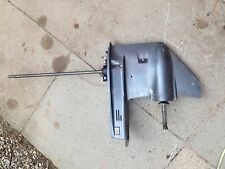 YAMAHA 40HP VETO 6H4 OUTBOARD GEARBOX