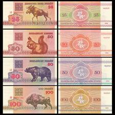 Mazuma *F746 Belarus 1992 25,50,50,100 Rublei Total 4Pc (Random) Set UNC