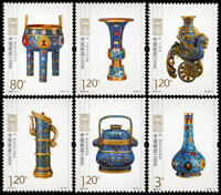 China 2013-9 Cloisonne Ware set of 6 MNH