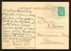 Estonia E78 Postcard used 1938 KURESSAARE