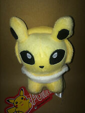 Pokemon Plush Teddy - Jolteon Soft Toy - Size: 12cm - NEW & Tagged
